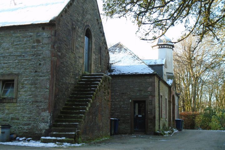 The Estate Barn Strachur